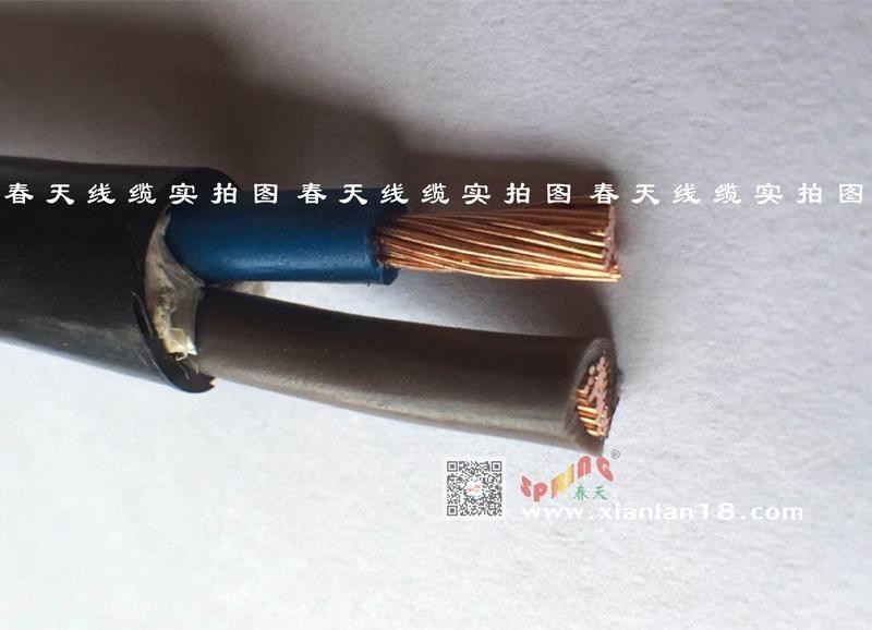 軟電源線纜(顏色可選)