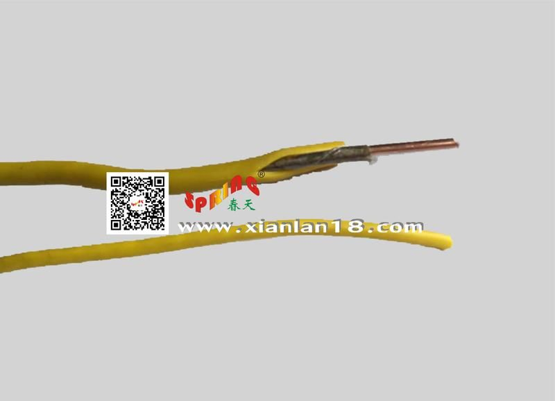 NH-BV耐火線纜(系列)