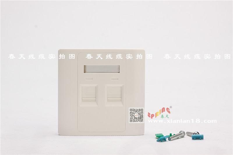 信息模块面板