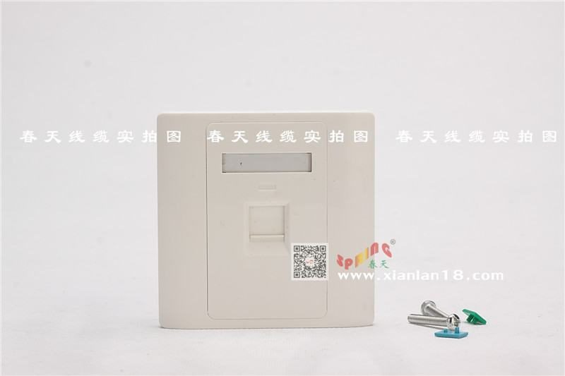 信息模块面板(系列)